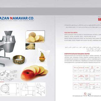 اسلایسر میوه صنعتی