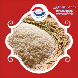 ماشین آلات خط بسته بندی برنج