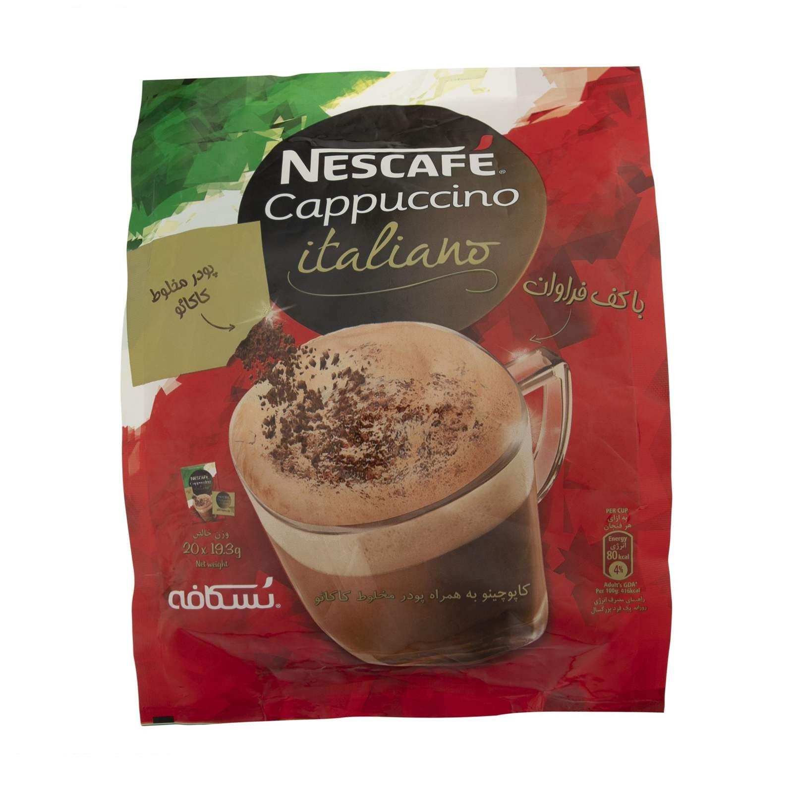 دستگاه بسته بندی پودر قهوه
